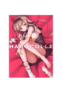 HARUCOLLE