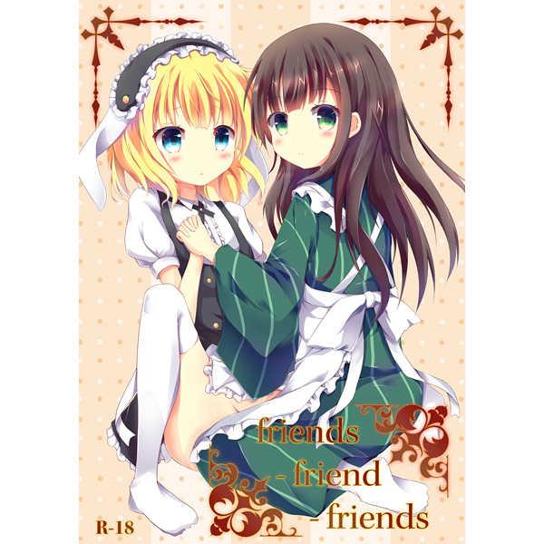friends-friend-friends