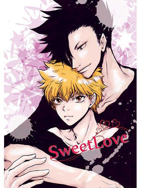 SweetLove [極東六区(青葉六)] ハイキュー!!