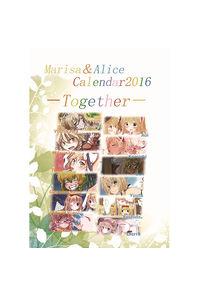 マリアリカレンダー2016『Together』