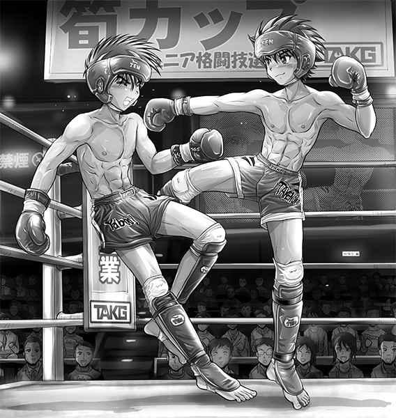 格闘少年丸出しマッチ
