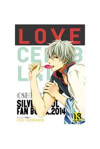オシノビー再録集3 Love Celebration
