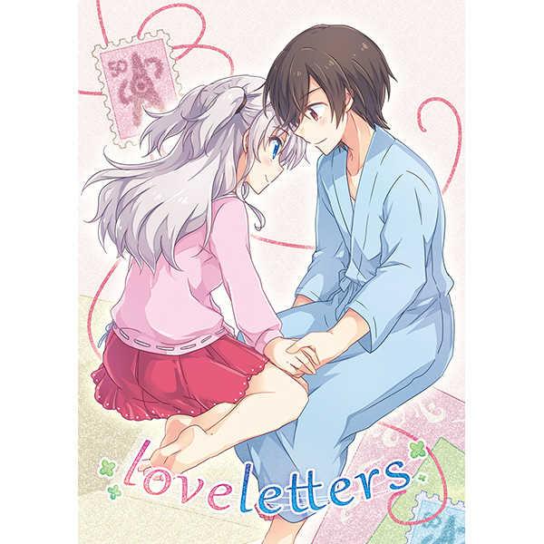 loveletters [猫庭(紅雪)] Charlotte