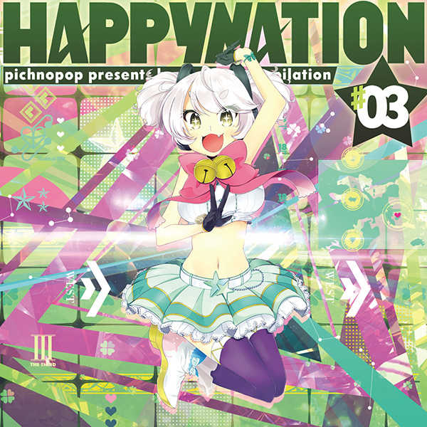 HAPPYNATION #03 [pichnopop(P*Light)] オリジナル