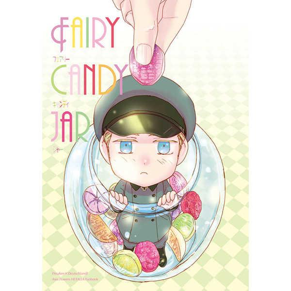 FAIRY CANDY JAR [哲学的白紙書房(ハズミコ)] ヘタリア