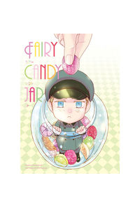 FAIRY CANDY JAR