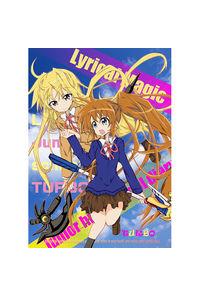 Lyrical Magic Junior high school diary TURBO