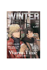 IN WINTER(ノベルティ有)