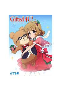 Gifted 4U!