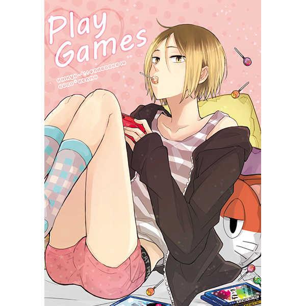 PlayGames [+plus(ネック佐東)] ハイキュー!!