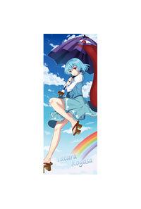 [東方Projectタペストリー] 多々良小傘