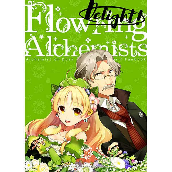 アーシャ+キース師弟アンソロジー FloweringAlchemists Delight! [三十八式(DracoMiller)] アトリエシリーズ