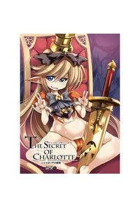 The secret of Charlotte