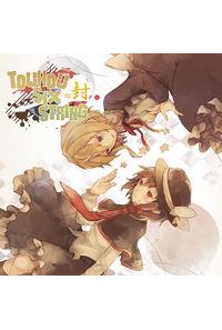 Touhou Six String 02.封
