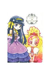 レディ&プリンセス