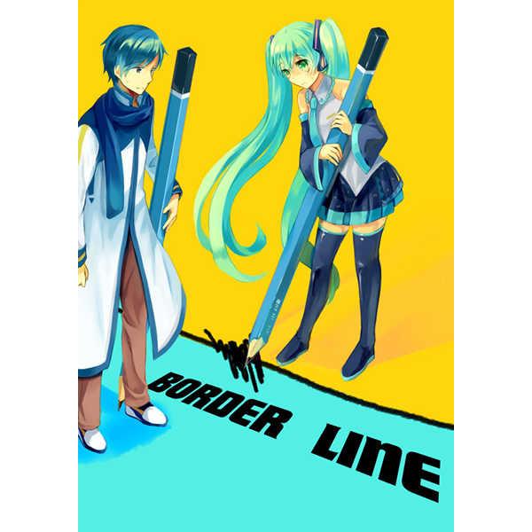 BORDER LINE [slowly(遠野蒼)] VOCALOID