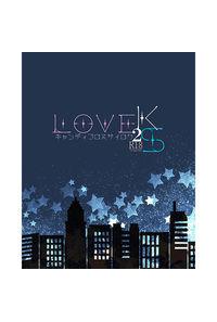 LOVEKS2