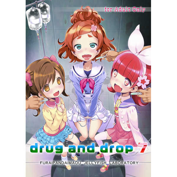 drug and drop 7