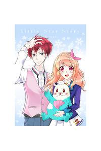 Little Star Story-Final-