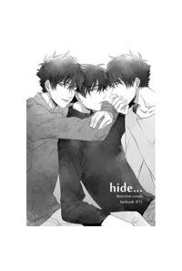 hide...