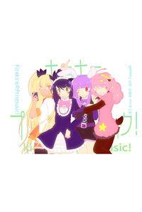 キラキラ☆プリズミュージック!