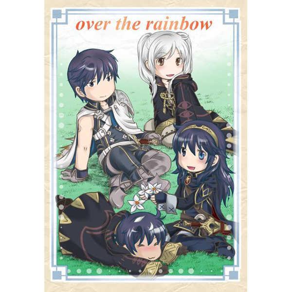 over the rainbow [MARU DE NEKO(都波みなと)] ファイアーエムブレム