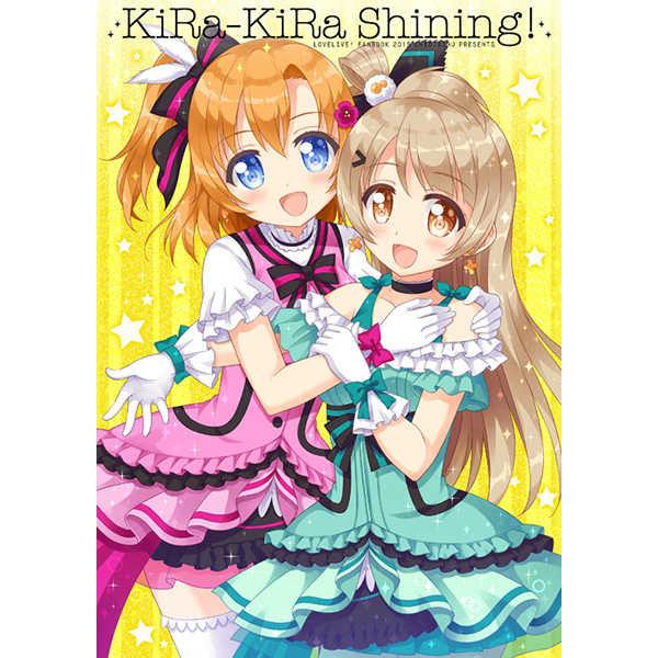 KiRa-KiRa Shining!