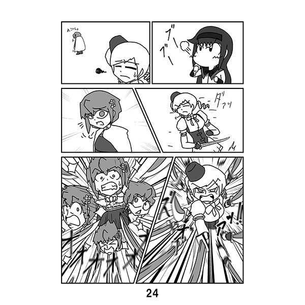 ホムラ&Selfishがーるず オムニバス!(4・5・6)