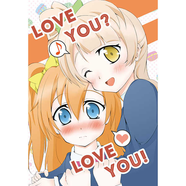 LOVE YOU? LOVE YOU!