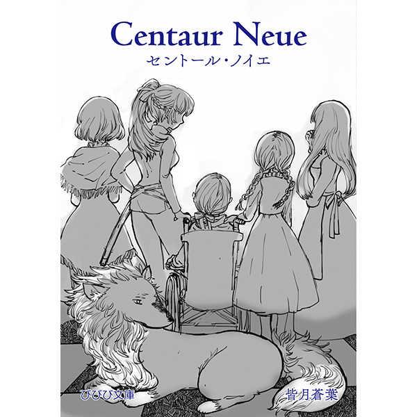 Centaur Neue