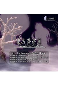 東方夢終劇 ~ Concealed the Conclusion 9周年記念デラックスパック