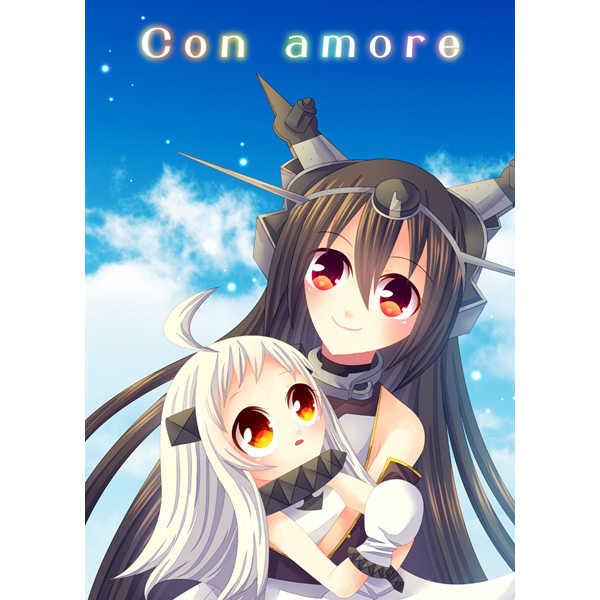 Con amore 【クリアファイル付き】 [雷神裂火堂(麻宮アイラ)] 艦隊これくしょん-艦これ-