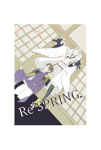 Re:SPRING