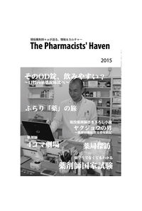 The Pharmacists' Haven 2015
