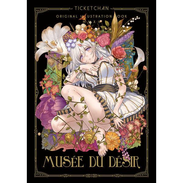 Musee Du Desir