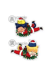 青黄ヤダヤダクリスマスアクリルキーホルダー