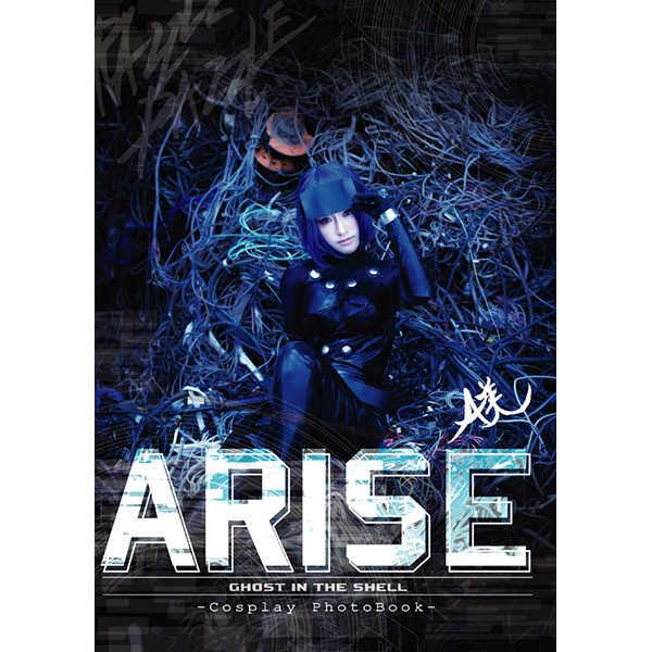 ARISE 【紙媒体版】 [RAZZLE DAZZLE(A美(えーみ))] コスプレ