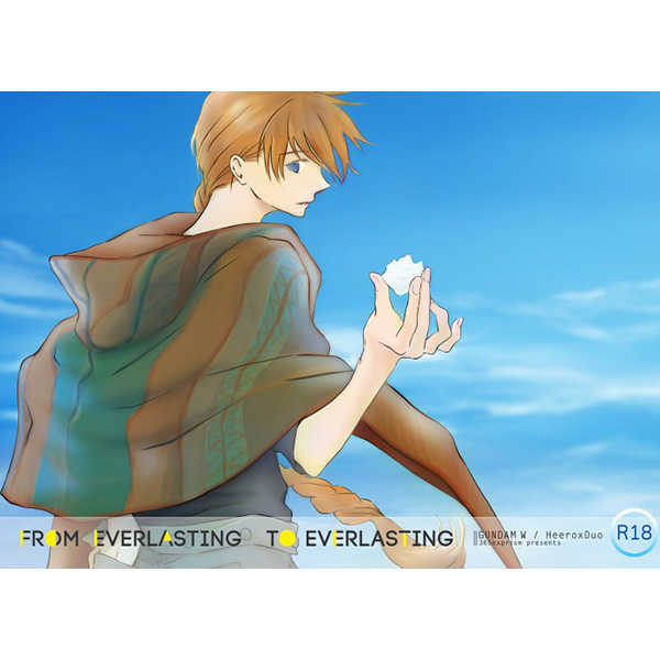 FROM EVERLASTING TO EVERLASTING [365exprism(nrco)] ガンダム