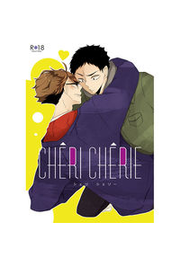 CHERI CHERIE
