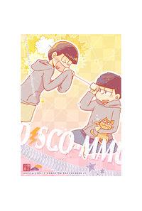 DISCO-MMUNICATION
