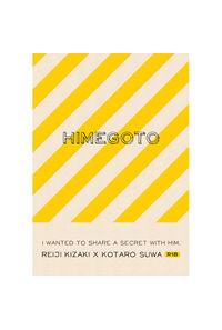 HIMEGOTO