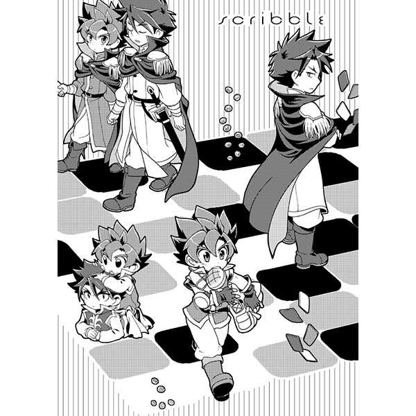 scribble [gmgm(しなも)] バトルスピリッツシリーズ
