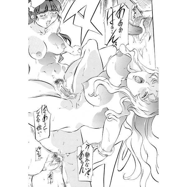 ミコ2!~母子姦淫の章~