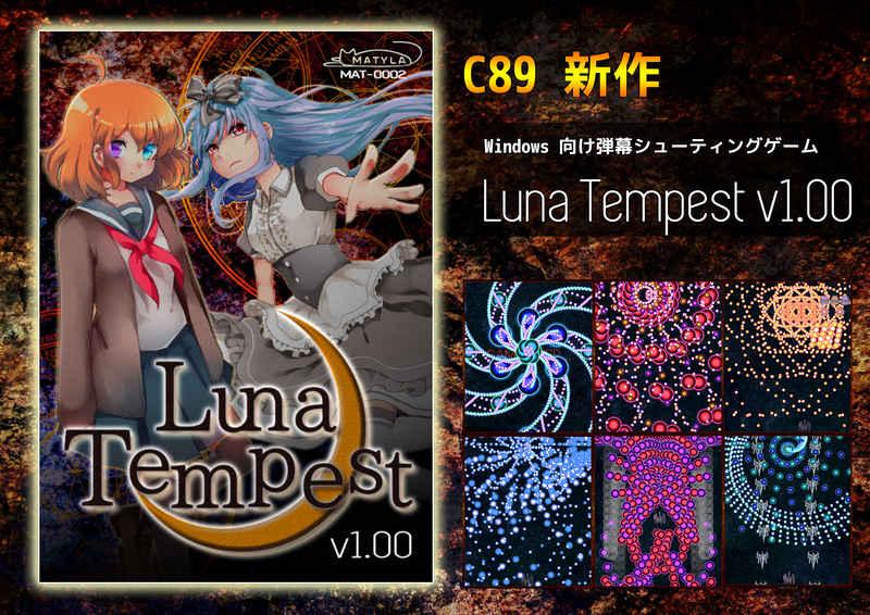 Luna Tempest