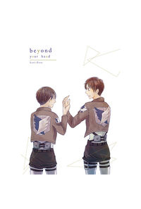 beyond your hand