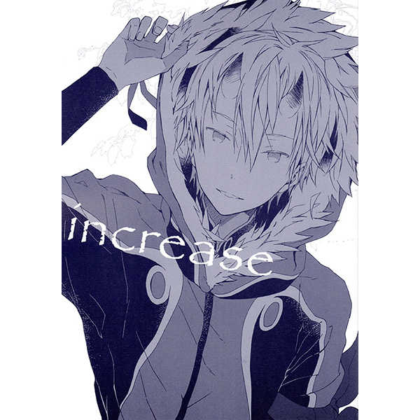 increase [キヨ(英田)] サモンナイト