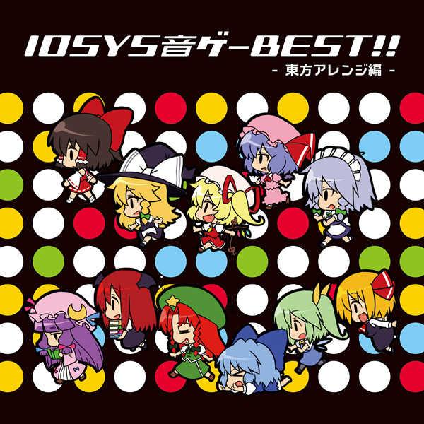 IOSYS音ゲーBEST!! -東方アレンジ編-