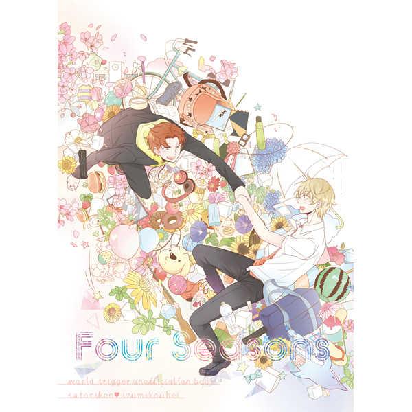 Four Seasons [GARPIKE(しゅん)] ワールドトリガー