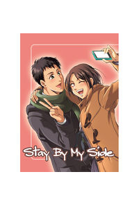 Stay By My Side