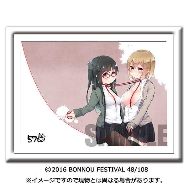 BON-FES48 複製原画(57) [BONNOU FESTIVAL 48/108(57)] オリジナル